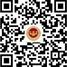 山西贝博APP体育官网