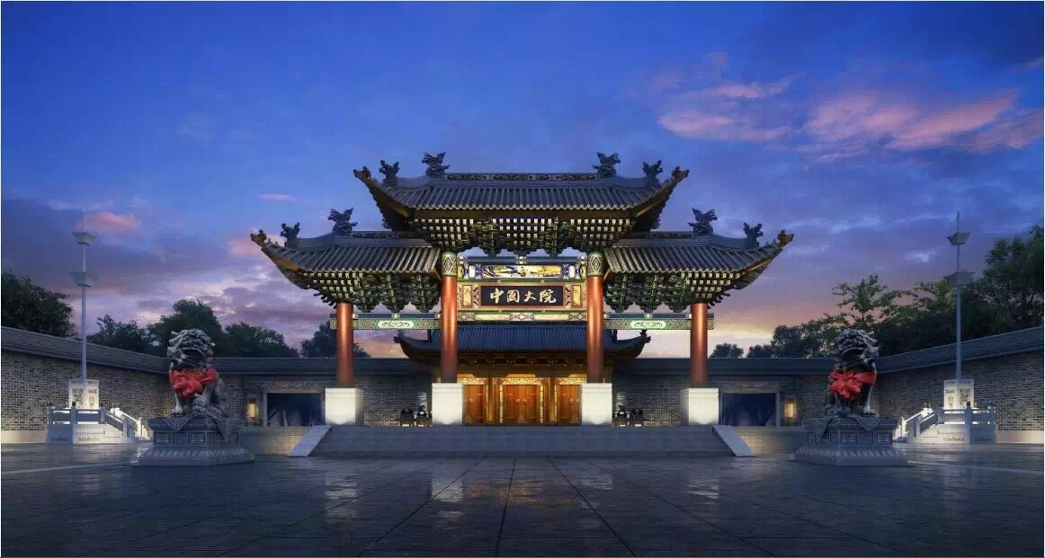 北京中国大院别墅装饰工程