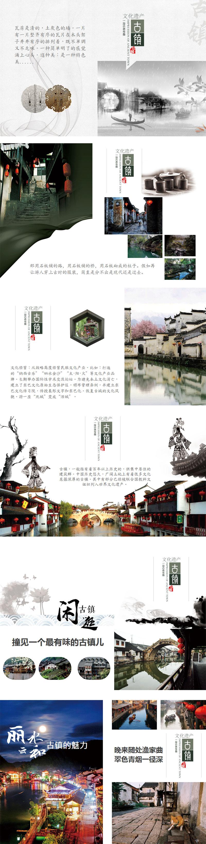 山西五台县延庆寺大雄宝殿修缮工程(金)